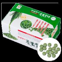 養生青汁 粒タイプ レギュラーサイズ(200mg×15粒×63袋入り)