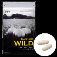にんにく卵黄WILD