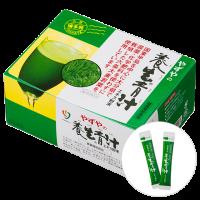 養生青汁 粉末タイプ レギュラーサイズ(3g×63本入り)