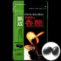 熟成やずやの香醋(430mg球×62球入り)